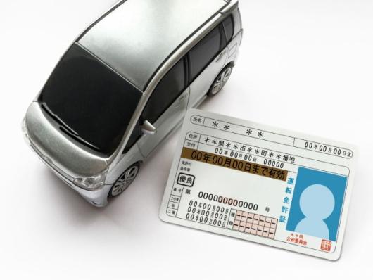 ゴールド免許 免許の追加