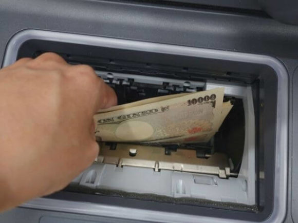 PayPay セブン銀行 入金
